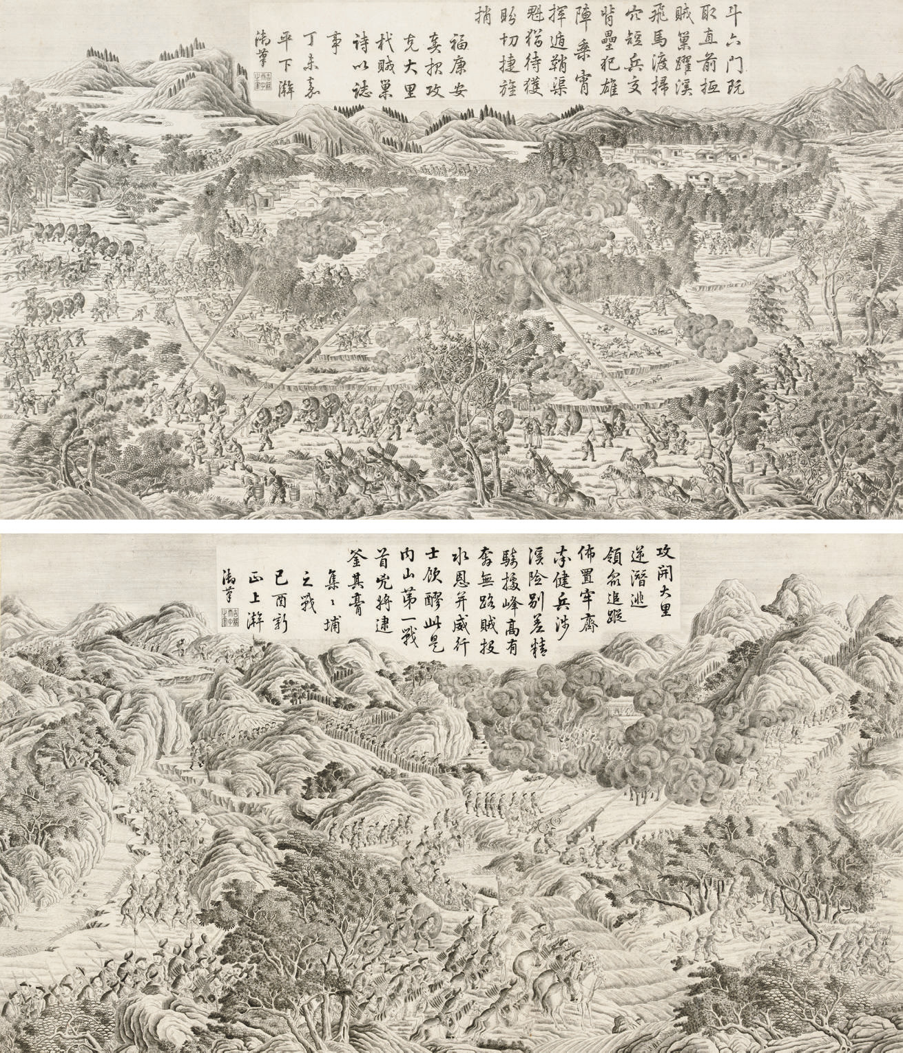 The Conquests of the Emperor Qianlong (1736-95)