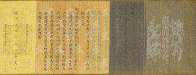 An Imperial Edict, Daoguang (1821-50)