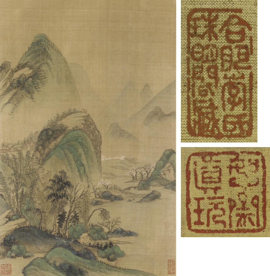 An album, 19th century