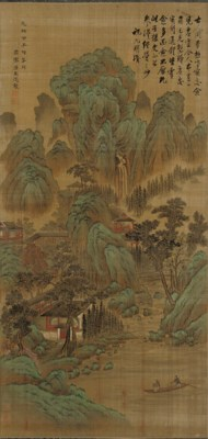 A hanging scroll, after Sima G