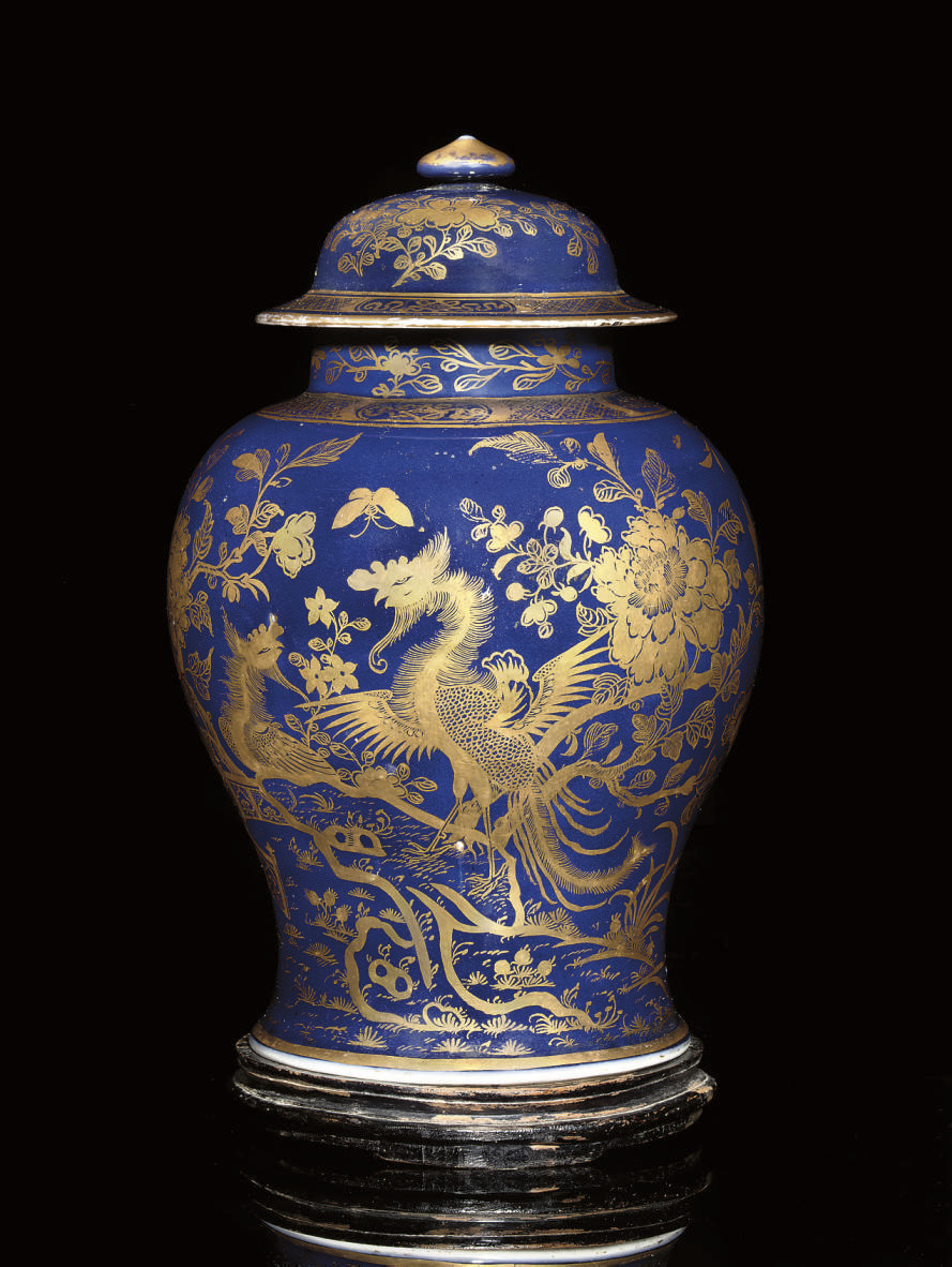 A BLUE GLAZED JAR AND COVER, K