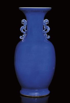 A LARGE BLUE GLAZED BALUSTER V