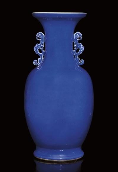 A LARGE BLUE GLAZED BALUSTER V