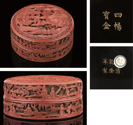 A THREE COLOUR CARVED LACQUER
