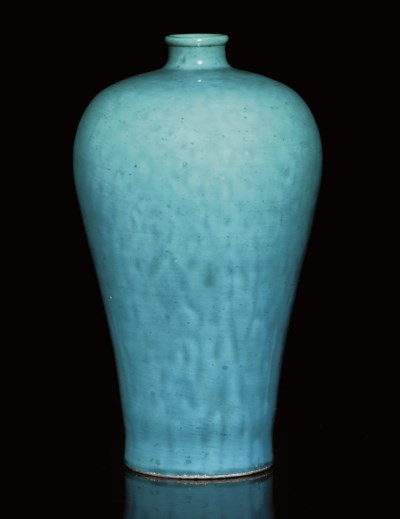 A TURQUOISE GLAZED MEIPING VAS