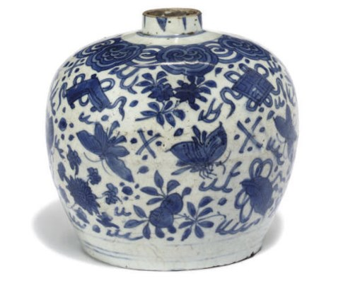 A Chinese blue and white 'butt