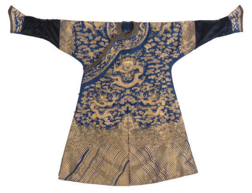 A CHIFU COURT ROBE OF BLUE SIL