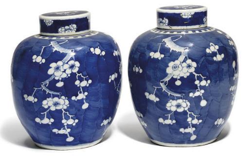 A Pair of Chinese 'Prunus' jar