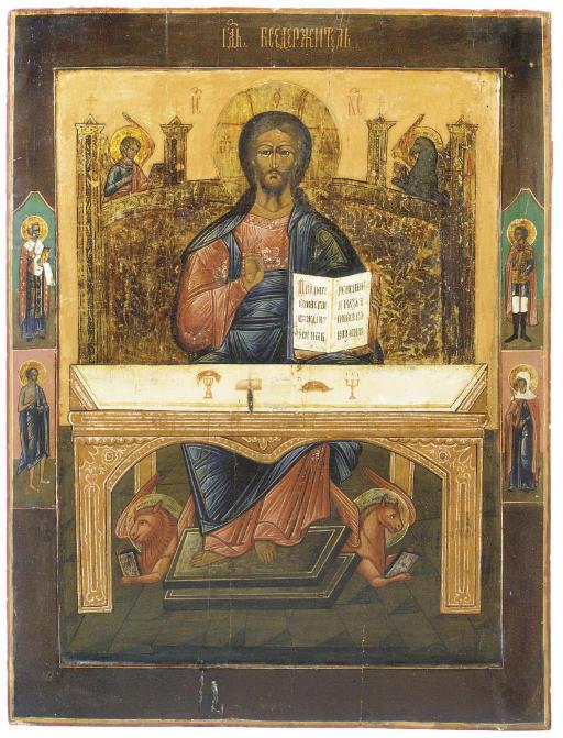 CHRIST BEHIND THE ALTAR