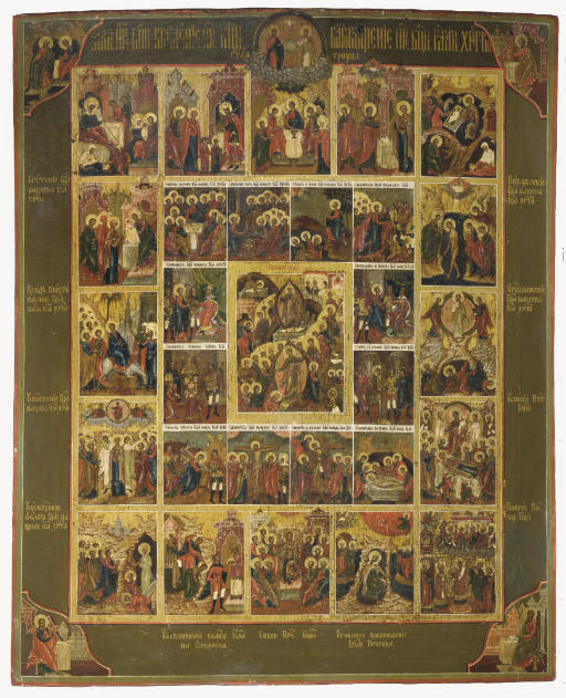 THE ANASTASIS WITH THE PASSION CYCLE AND THE MAIN ECCLECIASTICAL FEASTS
