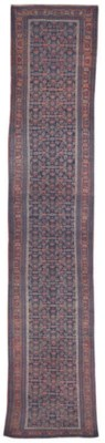 An antique Bijar runner