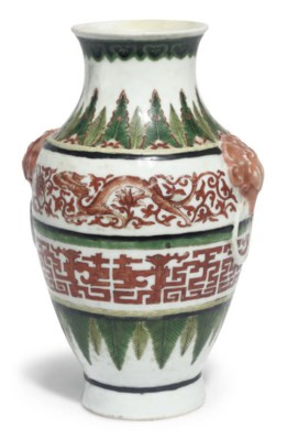 A Chinese wucai enamelled vase