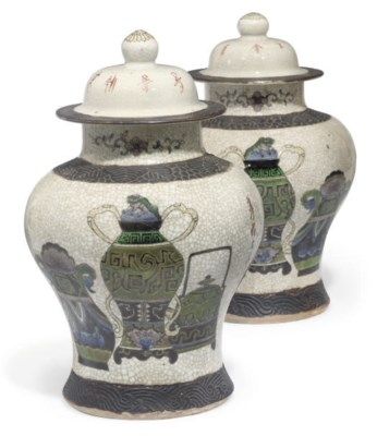 A pair of Chinese crackle grou