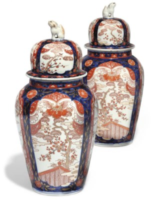 A pair of Japanese vases and c
