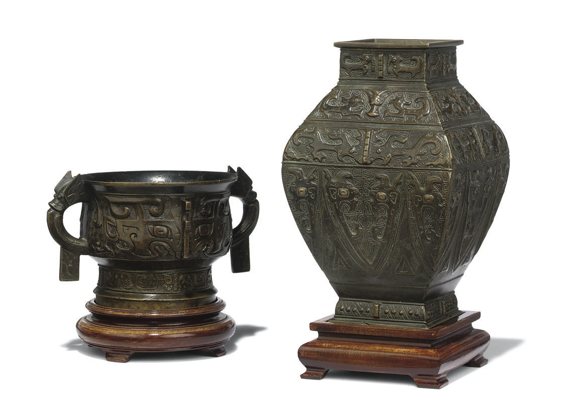 TWO CHINESE BRONZE VESSELS