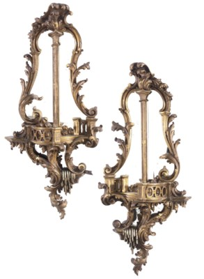 A PAIR OF GILTWOOD CARTOUCHE M