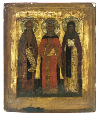 ST. CATHERINE FLANKED BY TWO M