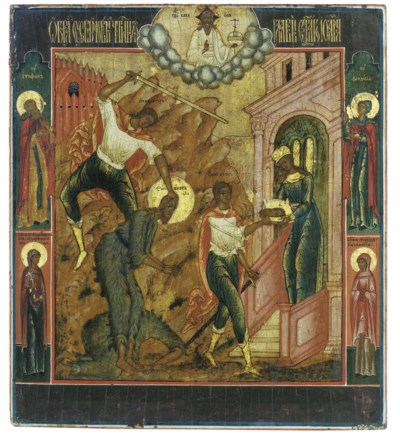THE DECOLLATION OF ST. JOHN TH