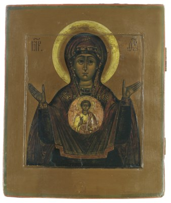 THE MOTHER OF GOD OF THE SIGN