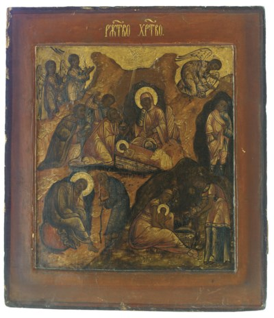 THE STORY OF CHRIST'S NATIVITY