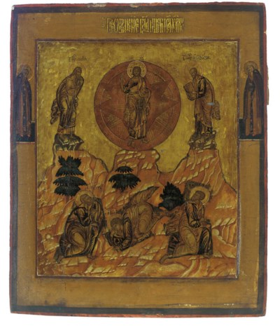 THE TRANSFIGURATION WITH TWO F