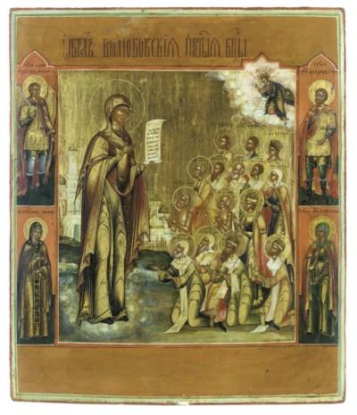 THE BOGOLUBSKAYA MOTHER OF GOD