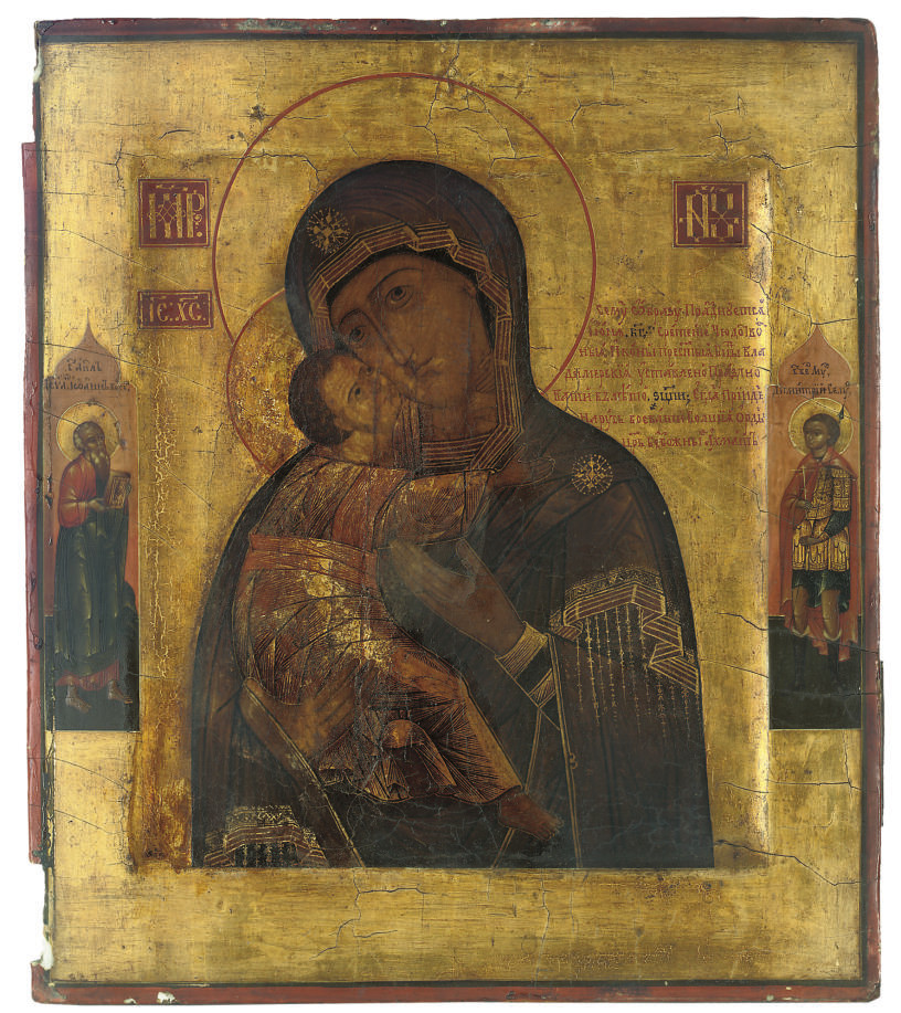 MOTHER OF GOD OF VLADIMIR WITH