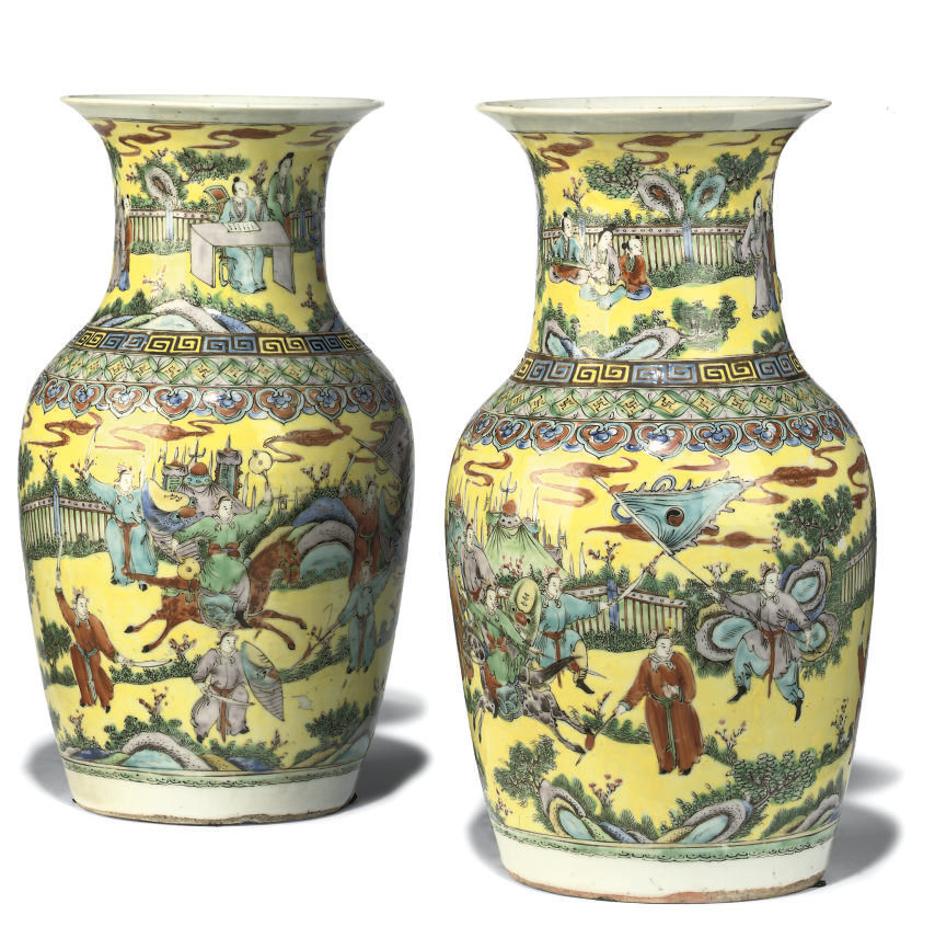 A PAIR OF CHINESE YELLOW GROUN
