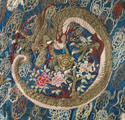 A CHINESE EMBROIDERED SILK BED