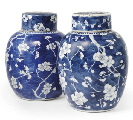 A MATCHED PAIR OF CHINESE PRUN