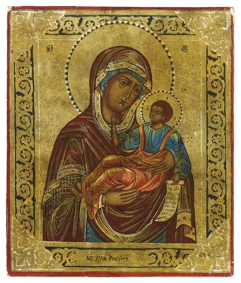 THE MOTHER OF GOD AND CHRIST