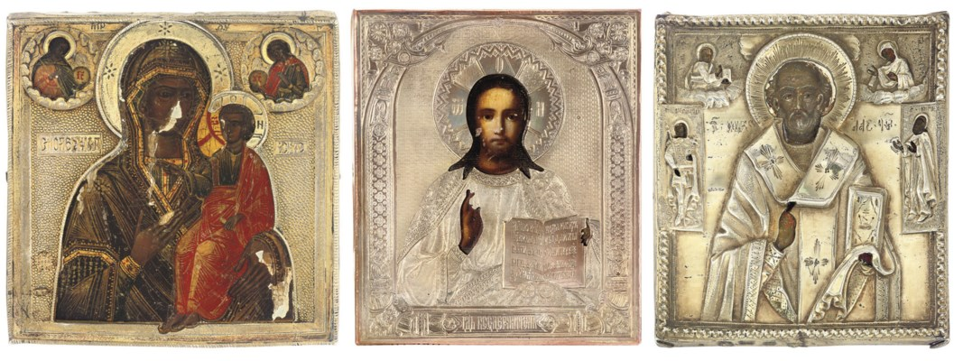A TRAVELLING ICON OF CHRIST PA