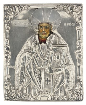 A TRAVELLING ICON OF SAINT SPI