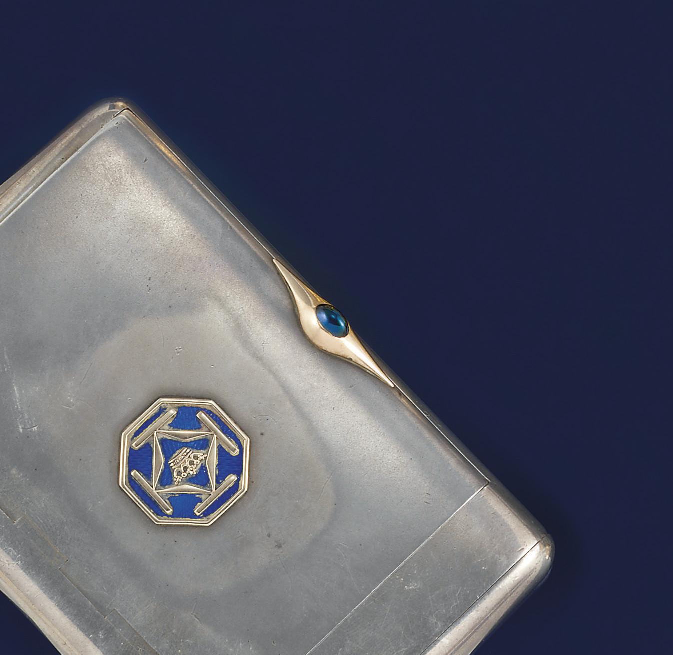 A Russian silver cigarette cas