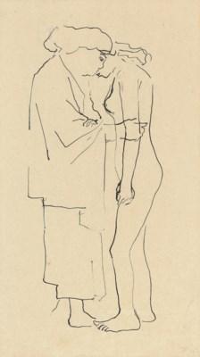 George Fullard (1923-1974)