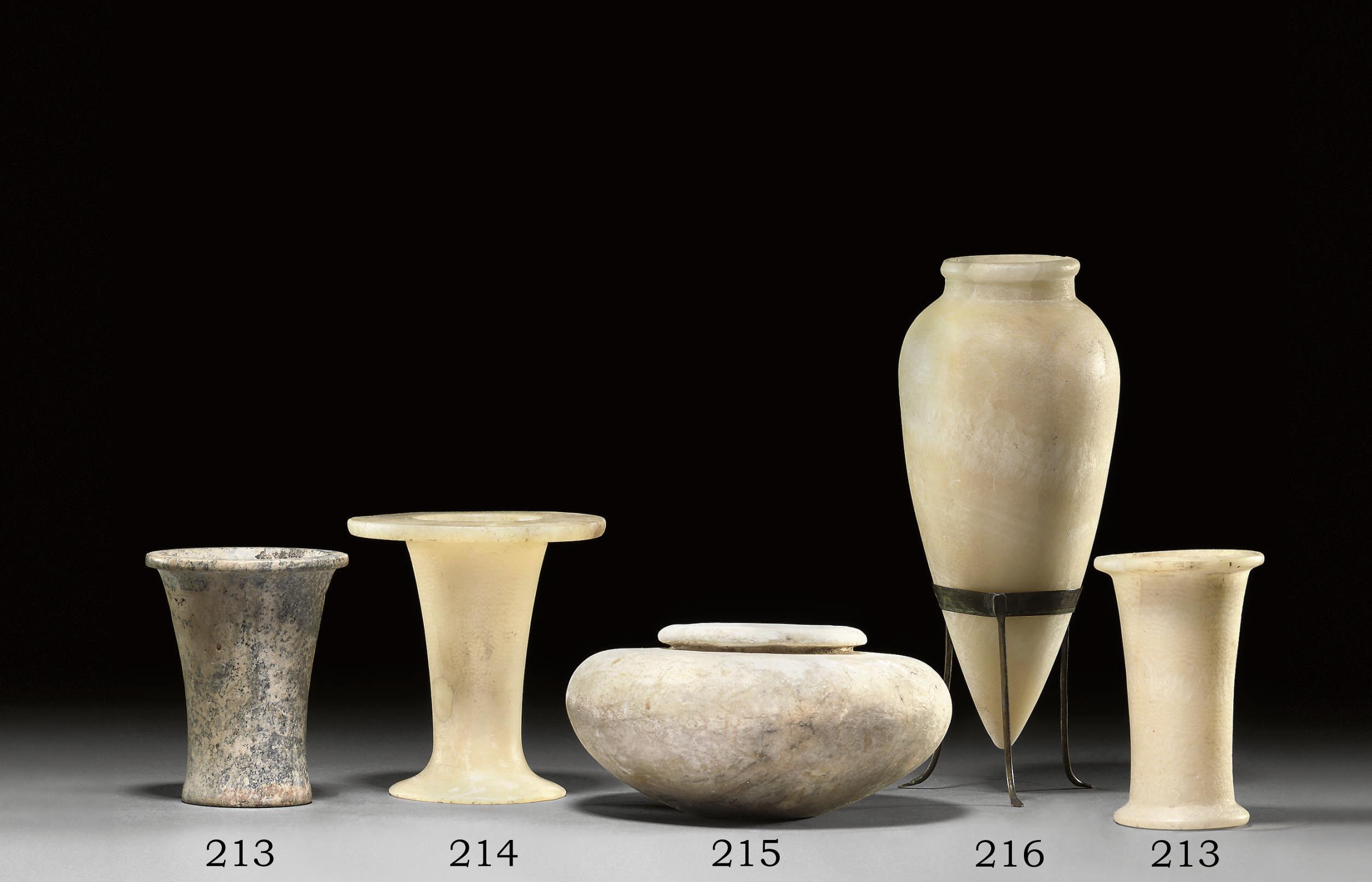 AN EGYPTIAN ALABASTER JAR