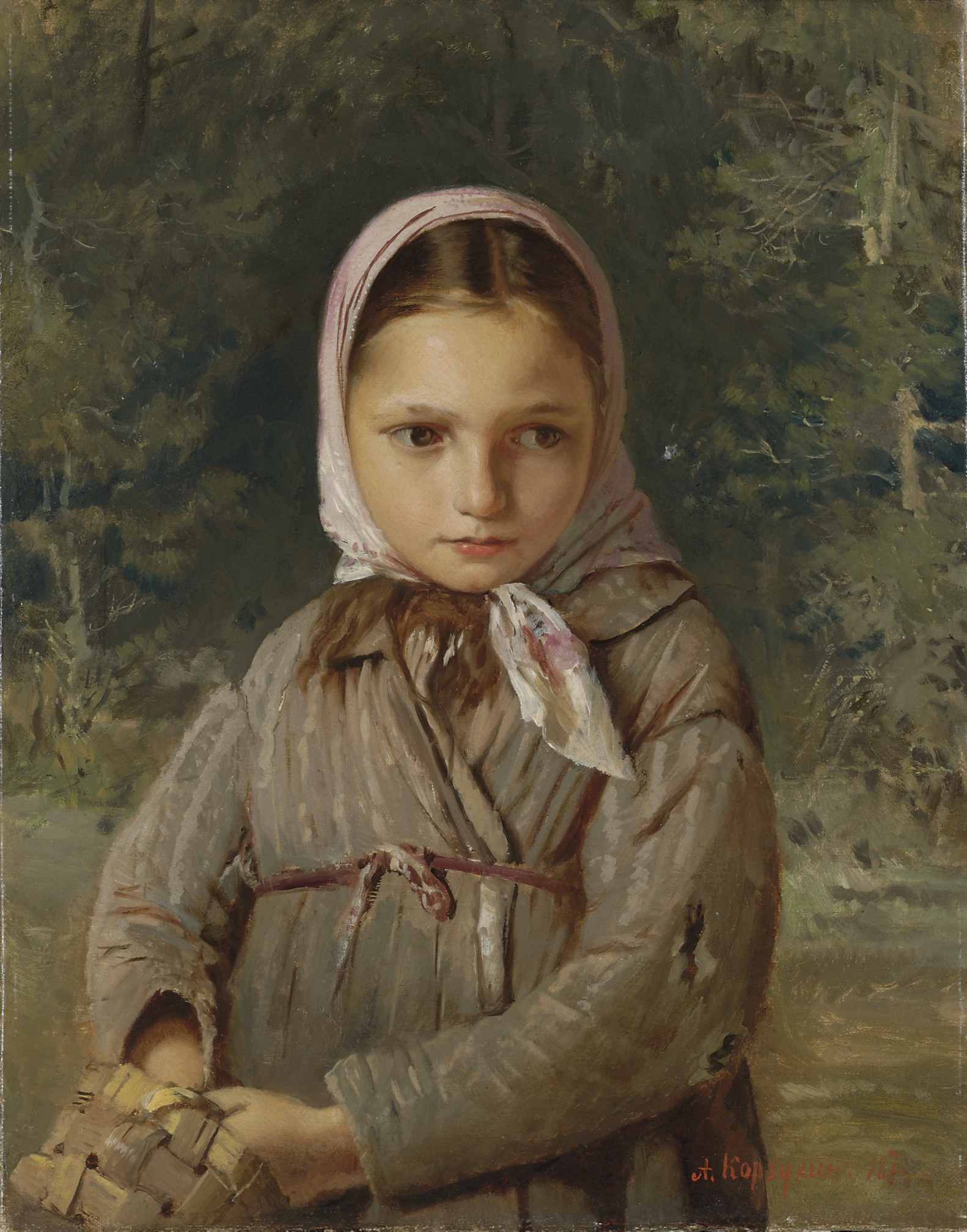 Portrait of a young girl in a headscarf