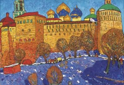 Kim Britov (b. 1925)