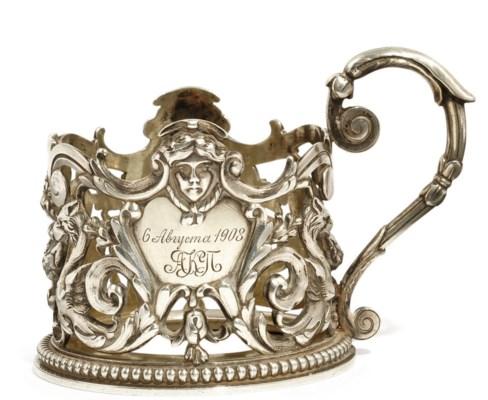 A RUSSIAN SILVER LEMON-TEA GLA