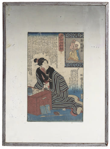 FOUR JAPANESE PRINTS