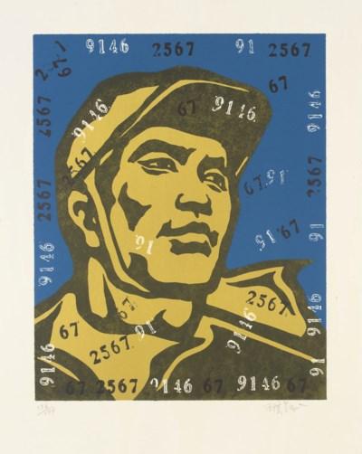 Wang Guangyi (B. 1957)