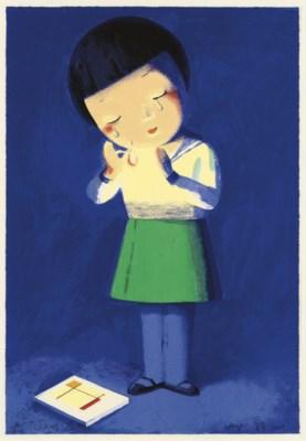 Liu Ye (B. 1964)