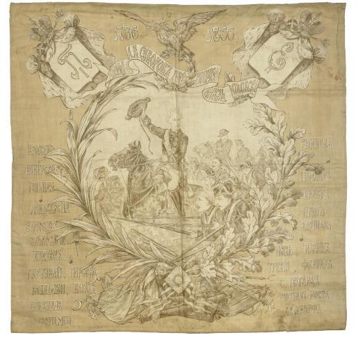 1730-1800, THE ANNIVERSARY OF