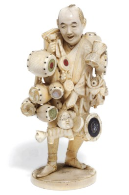 A Japanese  ivory model of a b