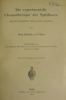 EHRLICH, Paul (1854-1915) and