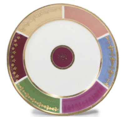 A PARIS PORCELAIN CIRCULAR 'IN
