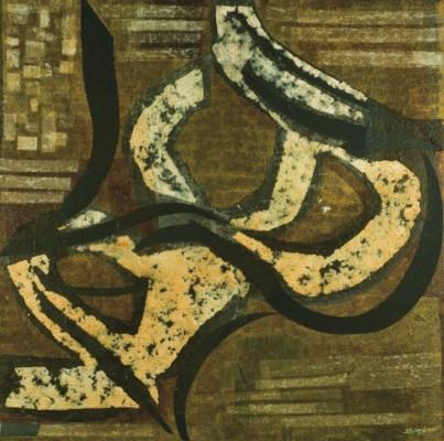 Yousuf Ahmad (Qatari, b. 1955)