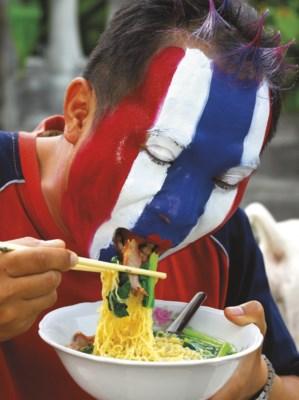 DOW WASIKSIRI (b. Thailand 195