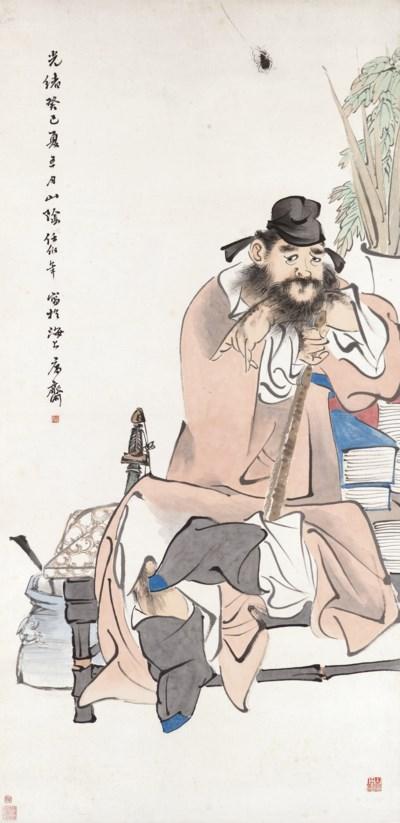 REN YI (1840-1896)