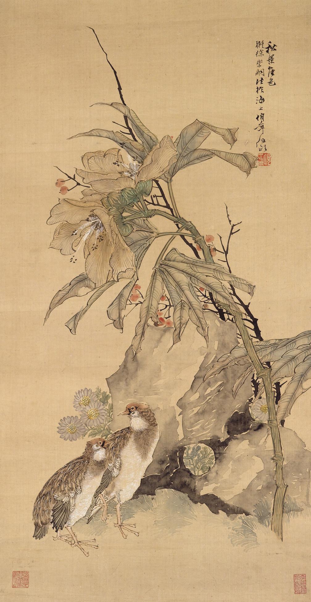 REN YI (1840-1895)